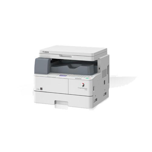 Canon IR-1435 Digital Multifunctional Photocopier (1)
