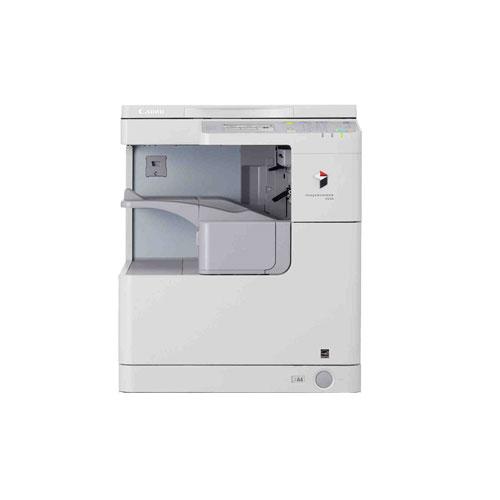 Canon IR-2520W Digital Multifunctional Photocopier (2)