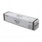 Canon NPG-25 Black Toner Cartridge
