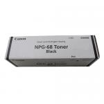 Canon NPG-67 Toner Cartridge (Black)