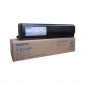 Toshiba T-5070P Toner for Photocopier