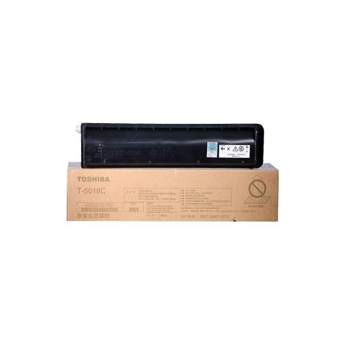 Toshiba-5018C-Photocopier–toner