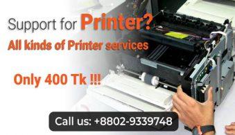 Printer-Service