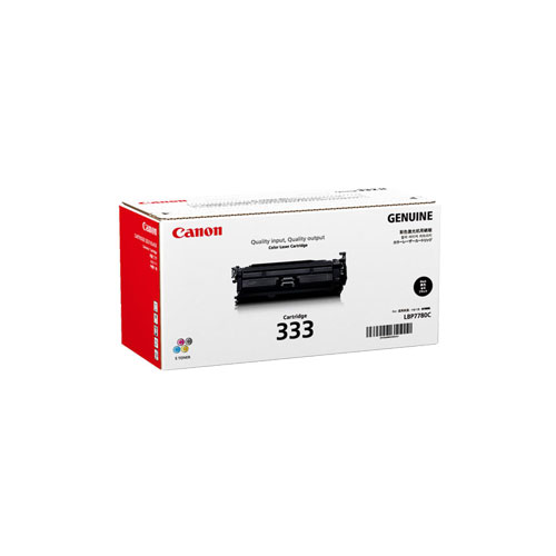 Canon 333 (10,000 pages) Toner Cartridge
